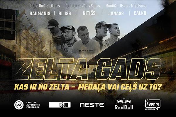Захватывающая документальная история «Золотой год» уже в Резекне