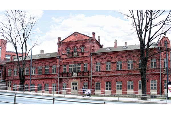 Дума планирует потратить на реконструкцию общежития 2,9 млн евро