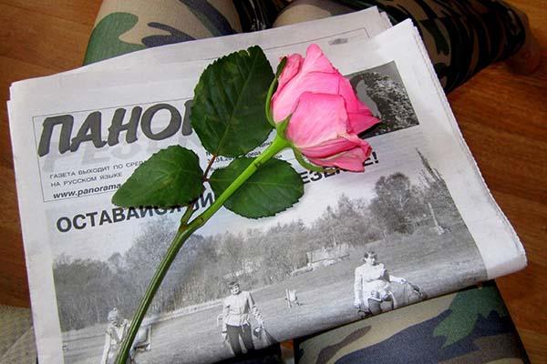 Газете  «Панорама Резекне» - 25