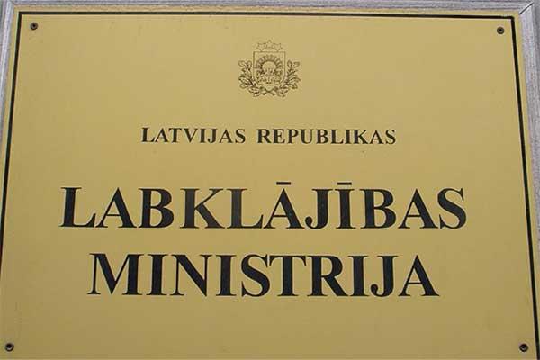 Министерство благосостояния начало проверку в связи с гибелью девочки из Резекне