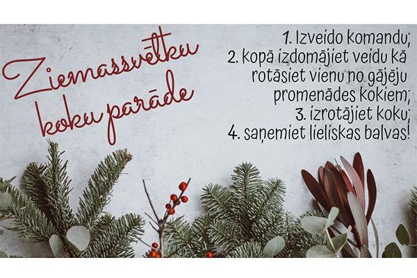 Конкурс для школьников «Парад рождественских деревьев»