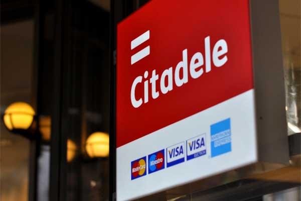 Деньги клиентам PNB Banka будет выплачивать банк Citadele. Но прямо сейчас идти туда смысла нет