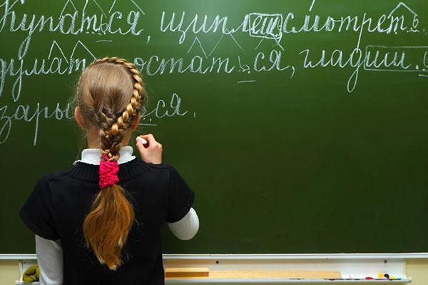 Кто ответственен за обзывание русского языка — языком нацменьшинств в расписании уроков?