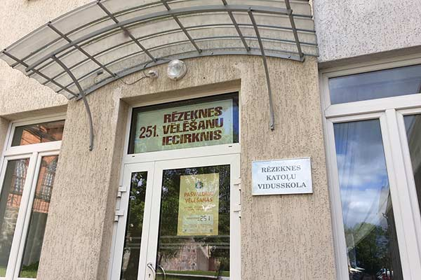 В ЦИК признали просьбу отклонить результаты выборов в Резекне недействительной