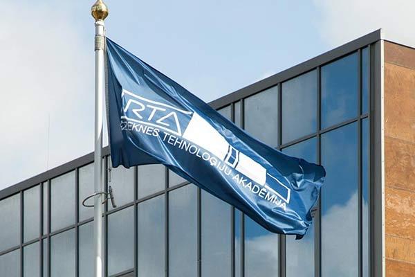 РТА совершенствует центр лазерных технологий