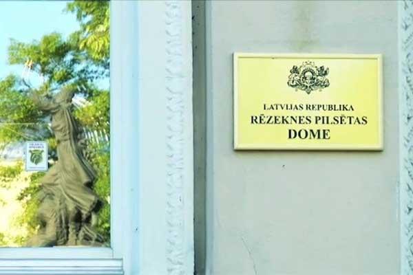 Стало известно имя нового депутата Резекненской думы